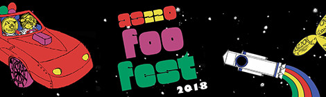 FOO FEST RETURNS AUGUST 18!